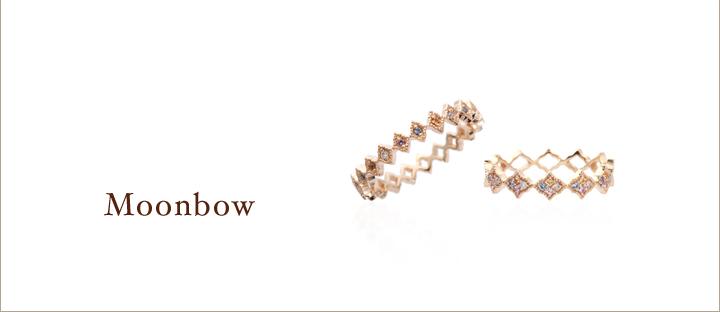 Arpege Moonbow ���쥯�����