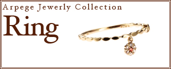 Arpege Jewerly Collection [ Ring ]