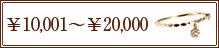 ��10,001����20,000