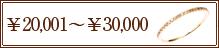 ��20,001����30,000