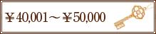 ��40,001����50,000
